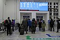 Boarding gate of Tongzhou Railway Station (20180106181141).jpg