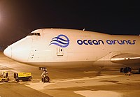 D-ABYU - B748 - Lufthansa