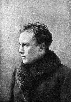 Ferdinand Bonn - Ferdinand Bonn