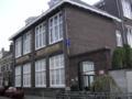 Bouwstraatschool Utrecht Nederland.png