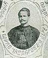 Boyko Chavdarov Derekyoi IMARO.JPG