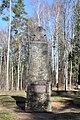 Brāļu kapi Vecpelšos (92 3. Kurzemes pulka karavīri, krituši 1916.g. Nāves salā) WWI, Bajāri, Salaspils pagasts, Salaspils novads, Latvia - panoramio (1).jpg