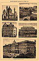 Brockhaus and Efron Encyclopedic Dictionary b41 474-2.jpg