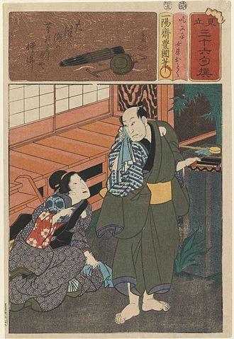 Utagawa Toyokuni II - Image: Brooklyn Museum Two Figures Outside an Engawa From the series Mitate Sanjuroku Kasen Utagawa Kunisada I