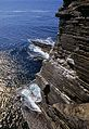 Brough Head - Brough of Birsay - Orkney, Scotland, UK - June 3, 1989.jpg