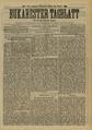Bukarester Tagblatt 1891-12-12, nr. 279.pdf