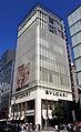 Bulgari Ginza Tokyo.JPG