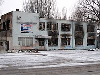 Burned building on Frunze Street (Melitopol, Zaporizhia Oblast, Ukraine).JPG