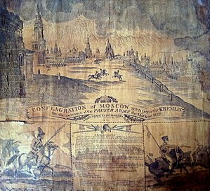 "Fire of Moscow (1812) - Commemorative Bandanna : Burning of Moscow (1812) Printed in England - ""Conflagration of Moscow Seen from the Kremlin, on the entrance of the French Army, the 14th of Sept 1812"""
