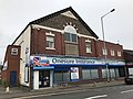 Butt Lane Industrial Co-Operative Society building (geograph 5463359).jpg