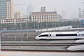 CRH380B-6461L leaving Ningbo Railway Station.jpg
