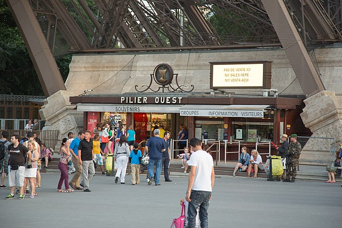 Cafe in Eiffel Tower.jpg