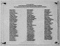 Camp de concentration de Natweiller-Struthof plaque mémorielle noms des 86 juifs gazés.jpg