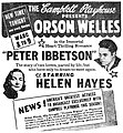Campbell-Playhouse-Peter-Ibbetson.jpg