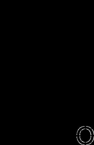 Lavender oil - Image: Camphor structure