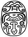 """Canaanite - Scarab with """"Udjat"""" Eyes - Walters 4239 - Impression.jpg"""