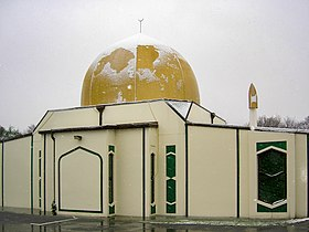 Canterbury Mosque 12 June 2006.jpg