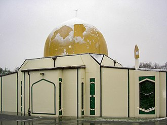 Riccarton, New Zealand - Al Noor Mosque, New Zealand, in June 2006