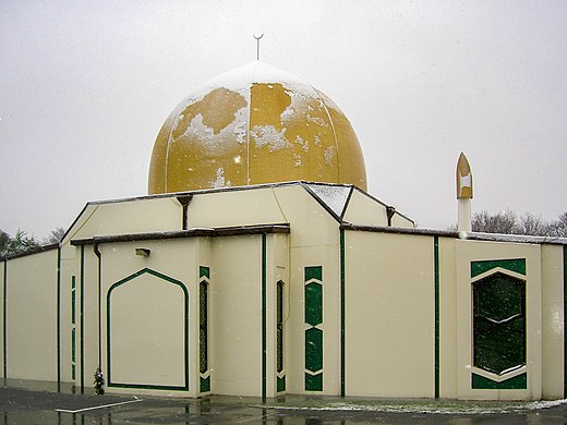 Christchurch Mosque Detail: 2019 Christchurch Mosque Shootings Received A High Volume