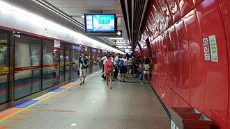 Guangzhou Railway Station - Image: Canton Railway Station (GZMTR) Line 5Platform