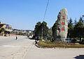 Caopu Town.jpg