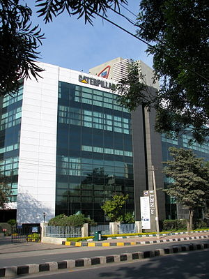 Whitefield, Bangalore - Image: Caterpillar at the RMZ NXT Building in Whitefield Road Bangalore 2 25 2012 4 56 54 PM