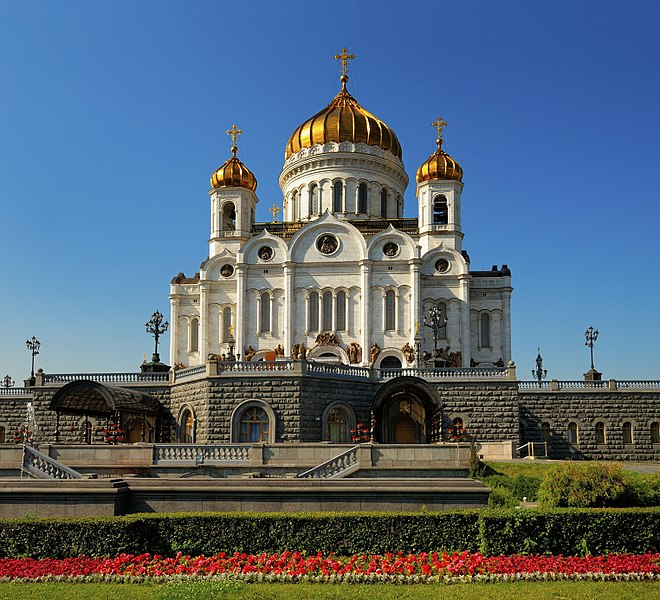 File:Cathedral of Christ the Saviour-1.jpg