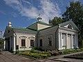 Catholic church Tomsk.jpg