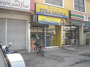 Cebuana Lhuillier - A Cebuana Lhuillier branch in Angeles City.