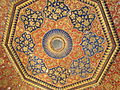 Ceiling of the Golden Temple in gold and precious stones.JPG
