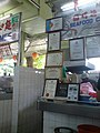 Cha Gue Gak Batu Lancang - panoramio.jpg