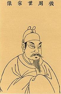 Chai Rong Emperor Shizong of (Later) Zhou