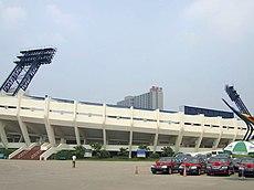 Chengdu Sports...