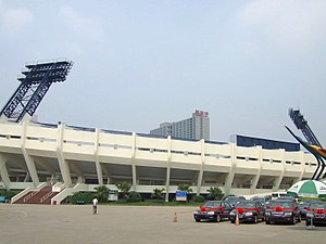 2007 FIFA Women's World Cup - Image: Chengdu Sports Center