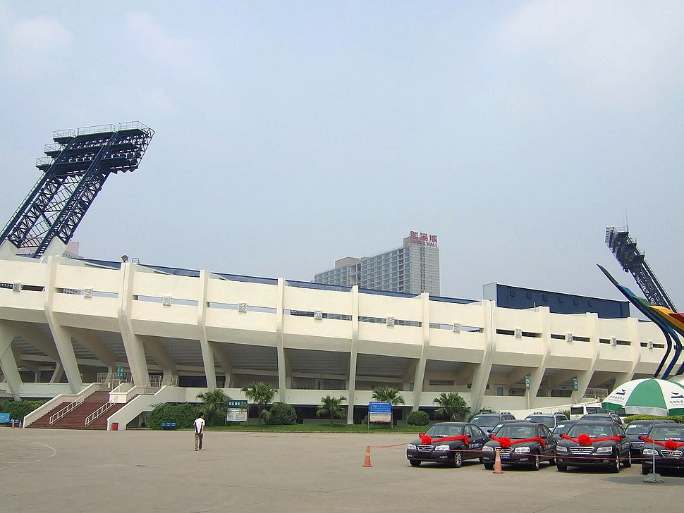Chengdu Sports Center