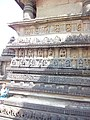 Chennakeshava temple Belur 216.jpg