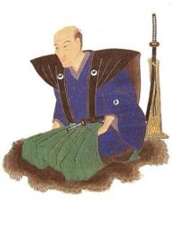 Shusaku Chiba Net Worth