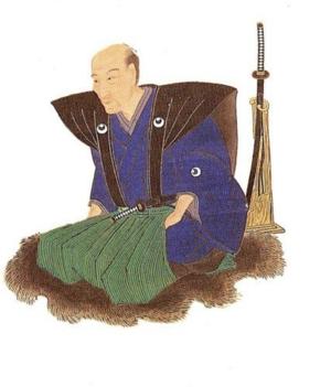 Chiba Shusaku Narimasa - Chiba Shūsaku Narimasa