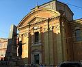 Chiesa di San Domenico a Modena.jpg