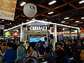 Chimei booth, Taipei IT Month 20171209.jpg