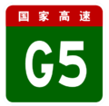 China Highway G5.png