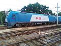 China Railways HXD1C 6217 20150606.jpg