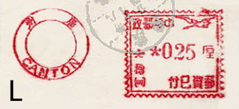 China stamp type BA2L labeled.jpg
