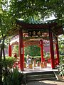 Chinese Pavilion Nanhai Academy.jpg