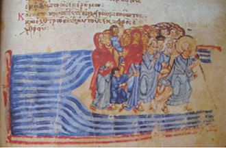 Byzantine music - Chludov Psalter, beginning of the canticles