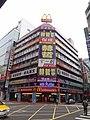 Chong-de Building 20131012.jpg