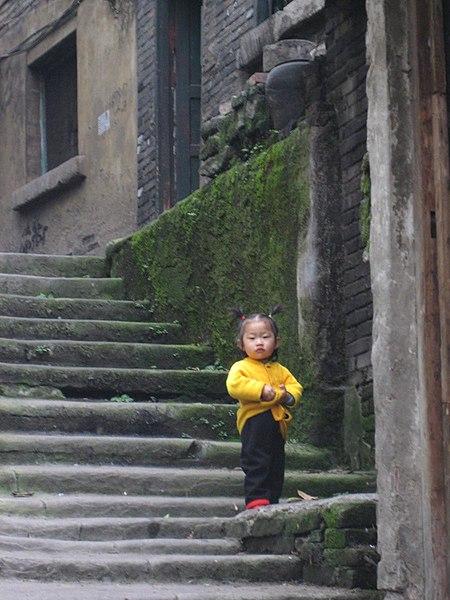 File:Chongquing street scene - panoramio.jpg