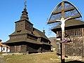 Chrám svätého Michala archanjela, Ruský Potok 001.JPG