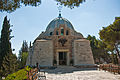 Christmas Church (Bethlehem)3.jpg