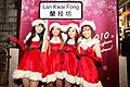 Christmas models 2010 in Lan Kwai Fong, Hong Kong.jpg